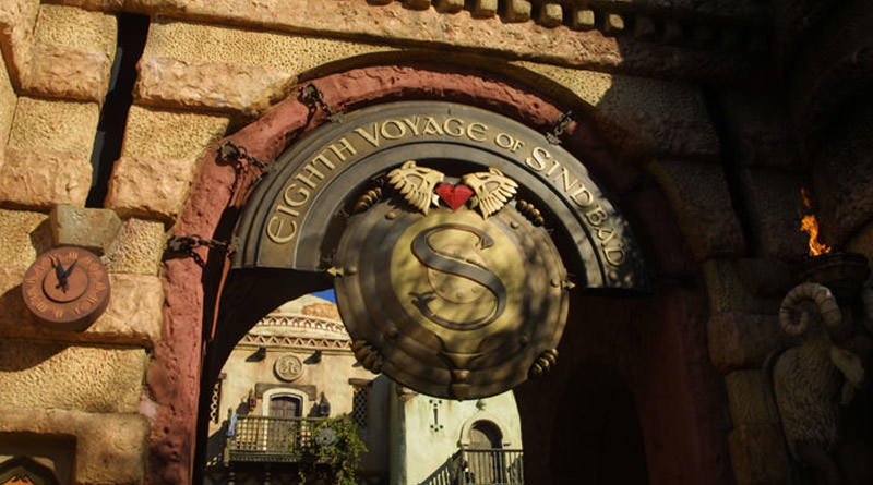 The Eighth Voyage of Sindbad is Closing September 15