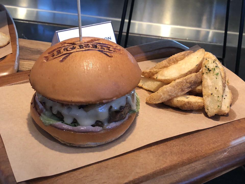Signature Bison Burger - $16.00
